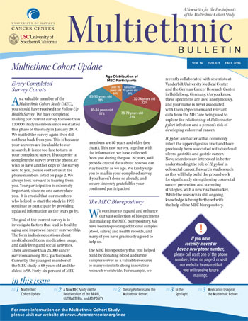 MEC Fall 2016 newsletter
