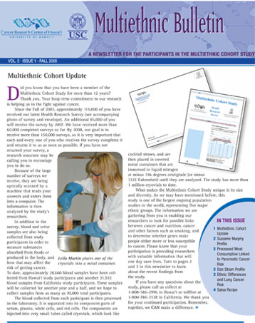MEC Fall 2005 newsletter