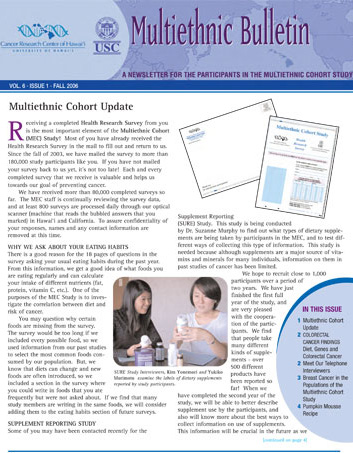 MEC Fall 2006 newsletter