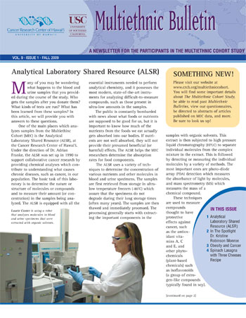 MEC Fall 2009 newsletter