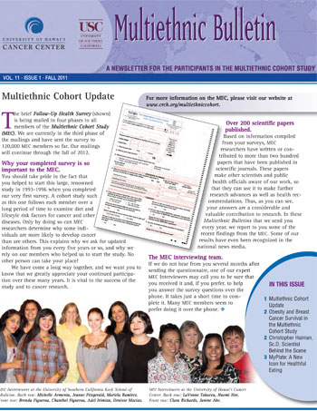 MEC Fall 2011 newsletter