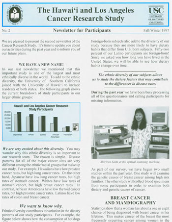 MEC Fall/Winter 1997 newsletter